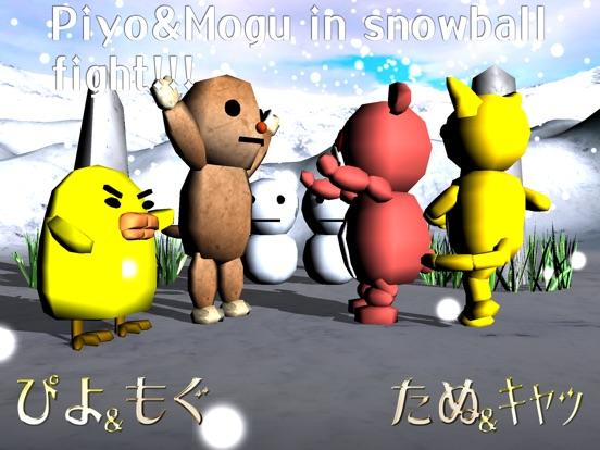 TREE Snow Festival Feb 2019 screenshot 7
