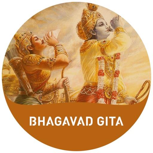 Bhagavad Gita - Sloka by MANTHAN BHAVSAR