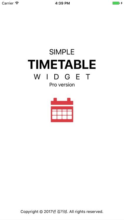 심플 시간표 widget Pro(S.T.W)