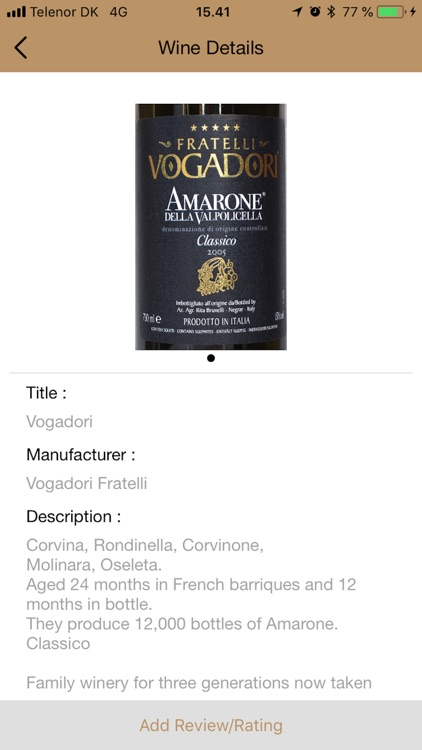 Amarone wine database screenshot-4