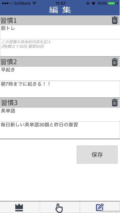 Habipo screenshot 3