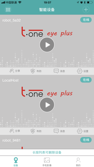 T ONE EYE PLUS on the App Store