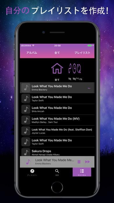 Fm ミュージック オフライン 音楽アプリのおすすめ画像4