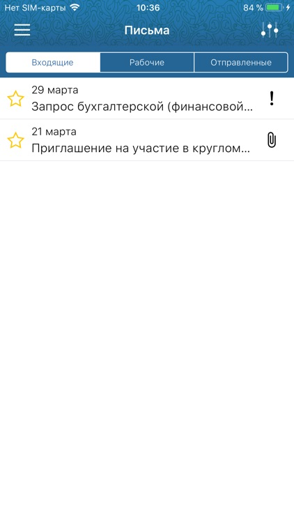 АКИБАНК бизнес screenshot-3