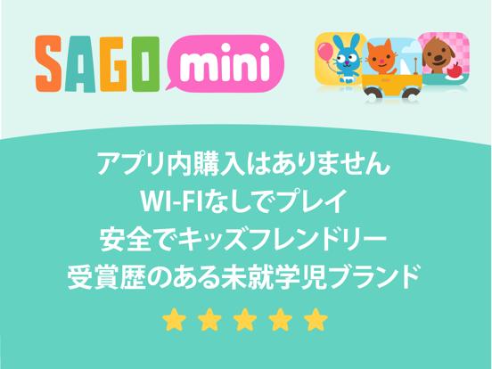 Sago Mini ベイビー ドレスアップのおすすめ画像5