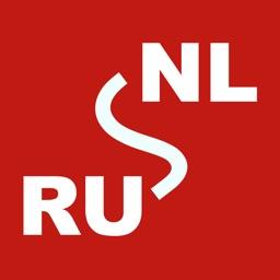 Great Dutch-Russian Dictionary
