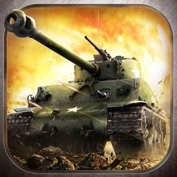 3D坦克争霸2—2017世界级moba坦克大战手游