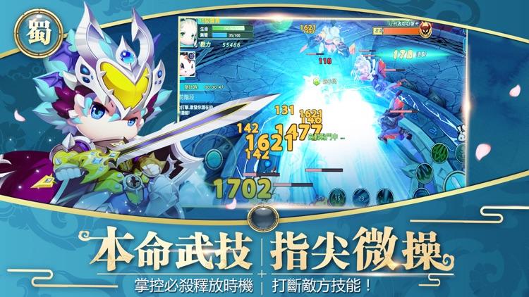 希亚之冠 screenshot-0