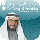 الدكتور طارق السويدان icon