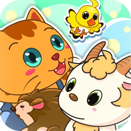 宝宝动物乐园
