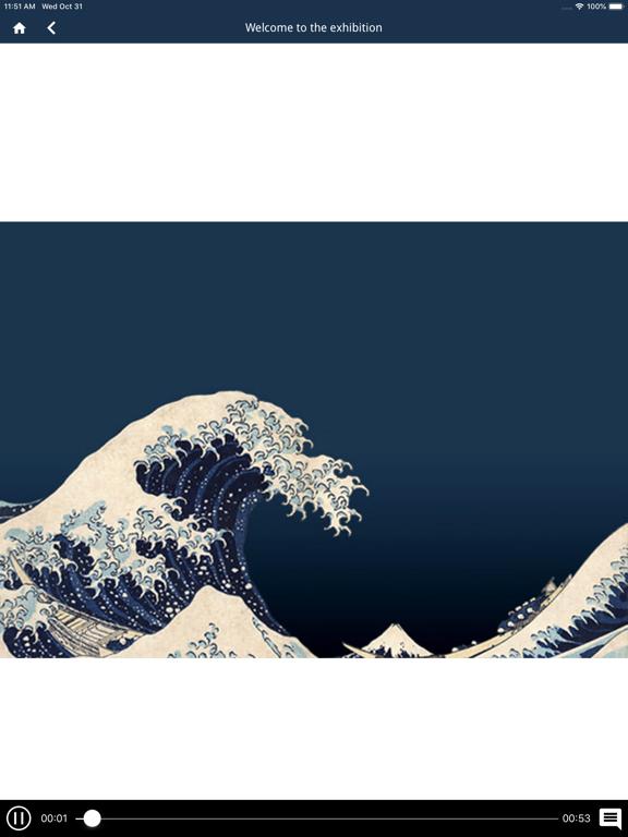Hokusai Hiroshige Oltre l'Onda screenshot 14