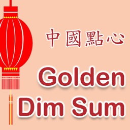 Golden Dim Sum, Hampshire
