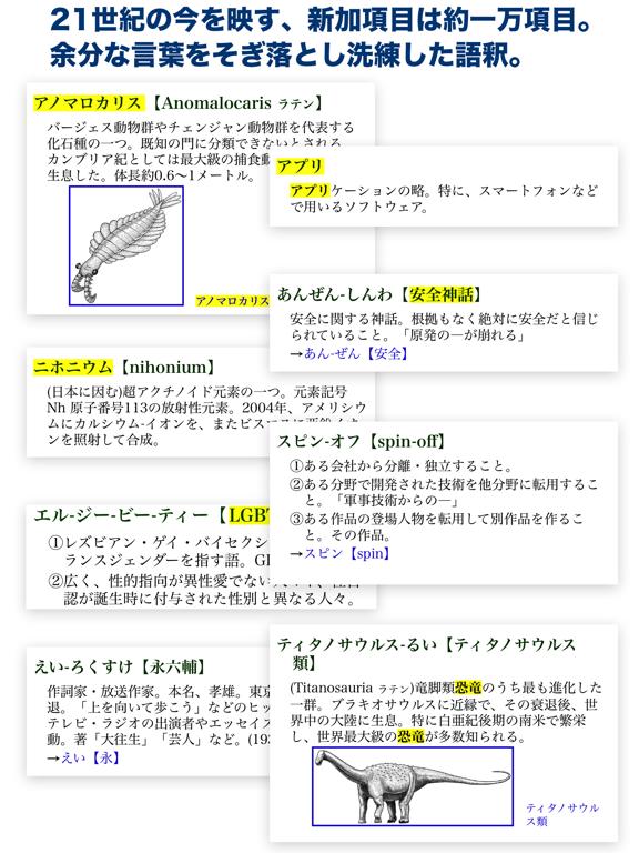 https://is2-ssl.mzstatic.com/image/thumb/Purple118/v4/c2/8e/3d/c28e3df8-a8be-244b-bc93-1c5ada10b9e9/pr_source.png/576x768bb.png