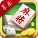 123.巴适麻将-川人本土多样化的麻将组局游戏