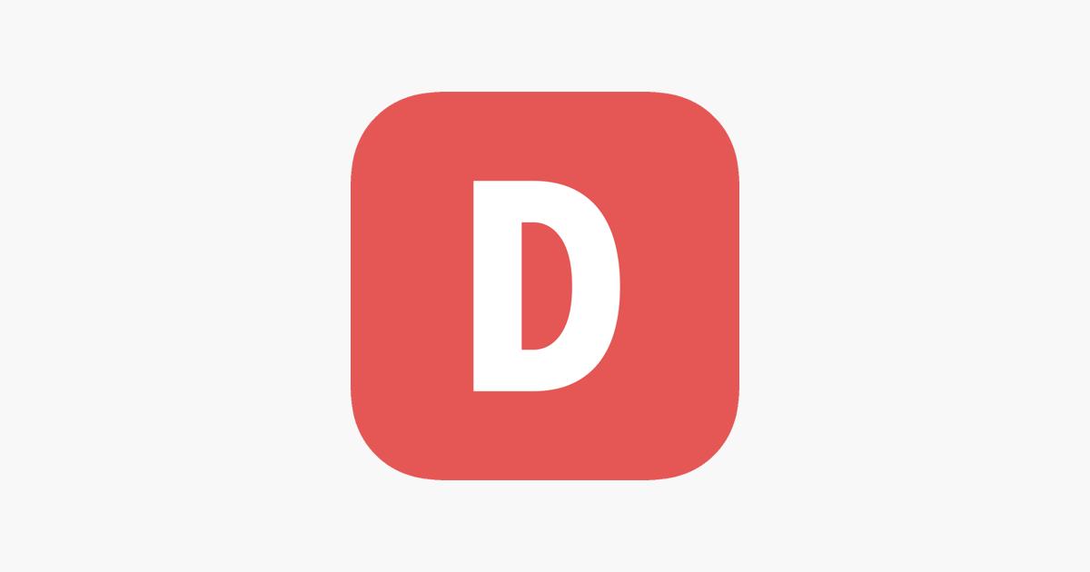 Déxter on the App Store