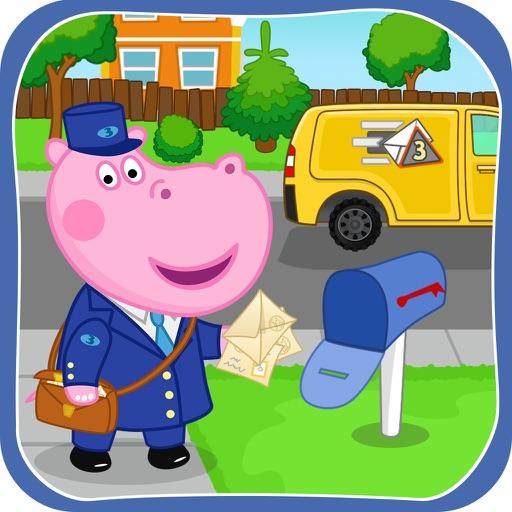 Детская почта: Почтальон игра