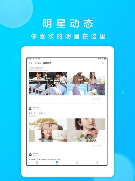 人人视频-高清美剧韩剧短视频社区