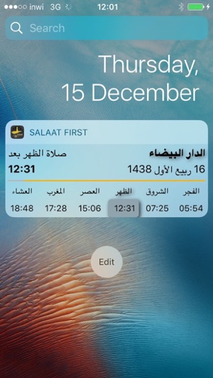 salaat first iphone