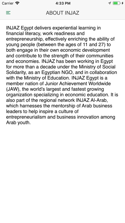 INJAZ Egypt screenshot-4