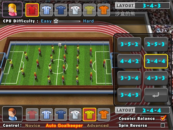 Let's Foosball Screenshots