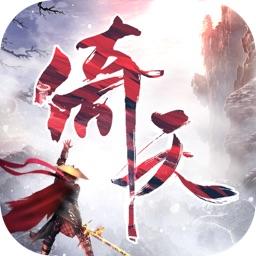 倚天屠龙记(新马版)