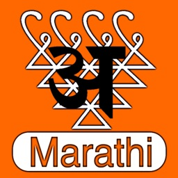 Letter2Sound (Marathi)