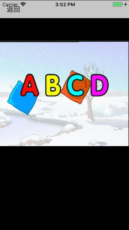 英语儿歌-动画视频300首 screenshot-3