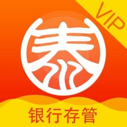 泰理财(VIP版)—15%高收益央企背景投资理财神器
