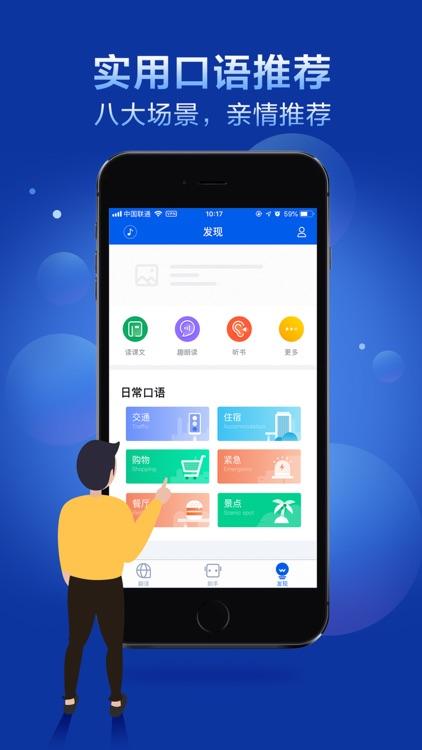 咪咕灵犀 screenshot-2