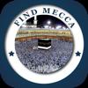 Find Mecca ( Qibla ) HD - Egate IT Solutions Pvt Ltd