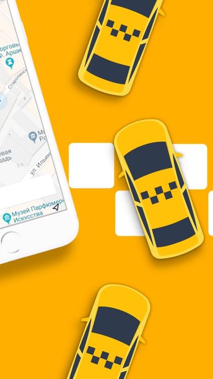 Все Такси: Сравни Цены! screenshot-4