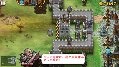 要塞包囲のおすすめ画像1