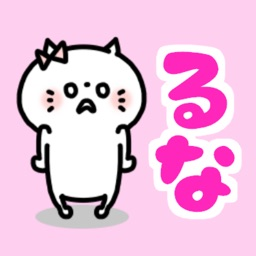 Runa-chan Sticker