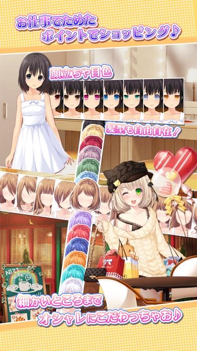 虹色カノジョ2dスクリーンショット5
