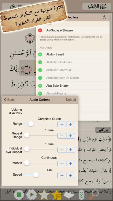 Quran Tafsir تفسير القرآن screenshot three