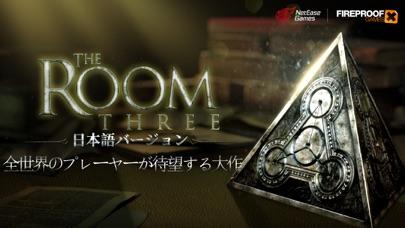 The Room Threeのスクリーンショット