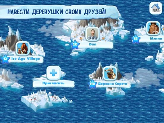 Игра Ледниковый период: Деревушка
