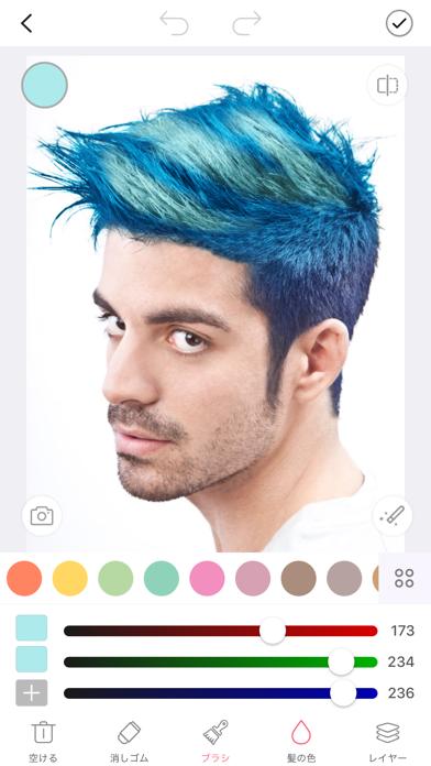 髪型 - ヘアスタイルシミュレーションのおすすめ画像4