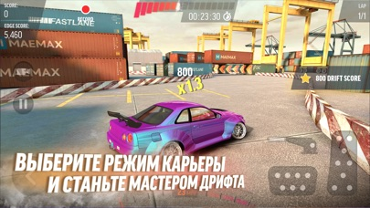 Drift Max Pro - Drifting Game Скриншоты5