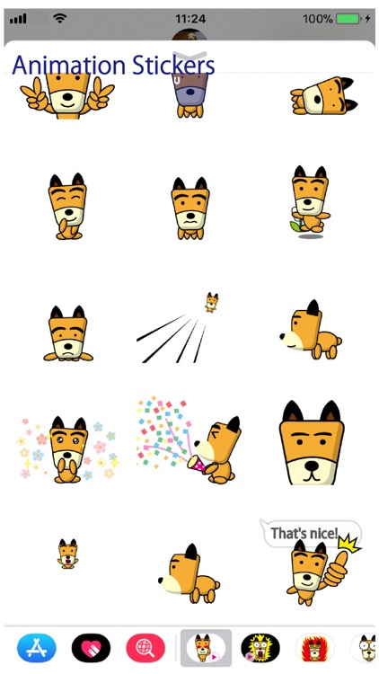 TF-Dog Animation 4 Stickers screenshot-3