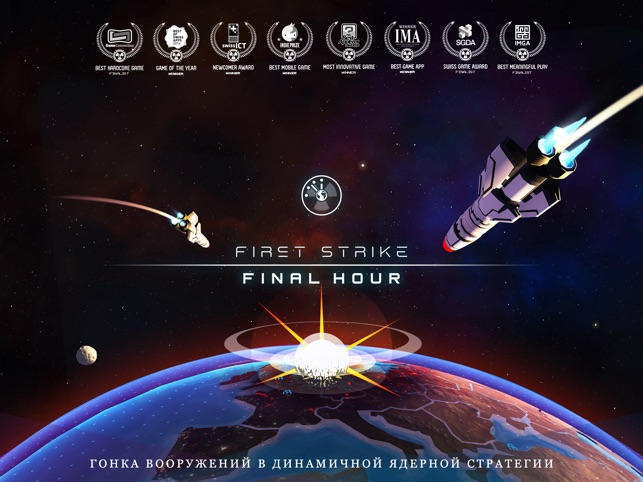First Strike: Final Hour Screenshot