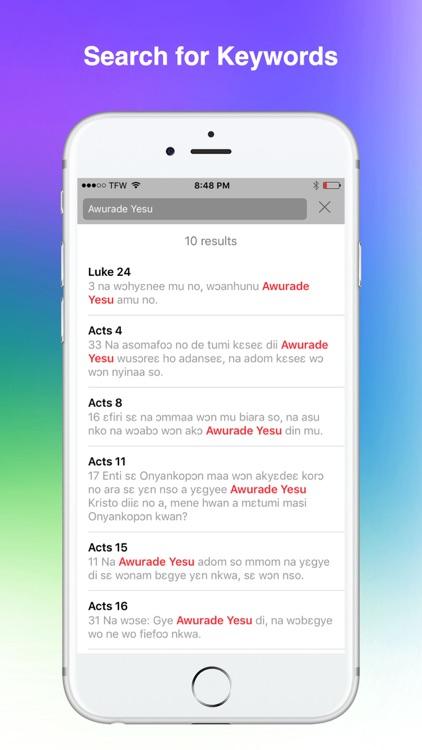 Twi Bible Asante 2012 screenshot-4