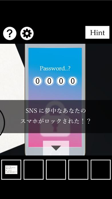 【謎解き・脱出ゲーム】SNS紹介画像1