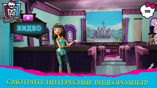 скачать монстр хай 13 желаний на русском
