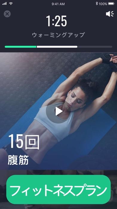 30日間 筋トレ 運動 チャレンジ 体重管理 ScreenShot0
