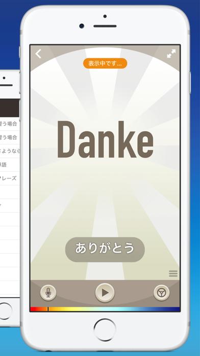 nemo ドイツ語 ScreenShot1