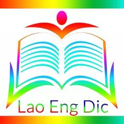 Lao Eng Dic+Keys