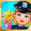 Bébés policiers