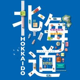 Hokkaido Travel Guide Offline