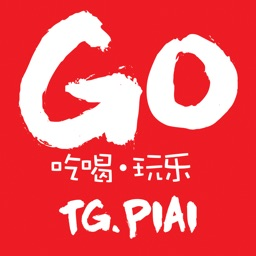 Go Tg.Piai